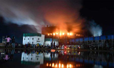 Bangladesh factory fire