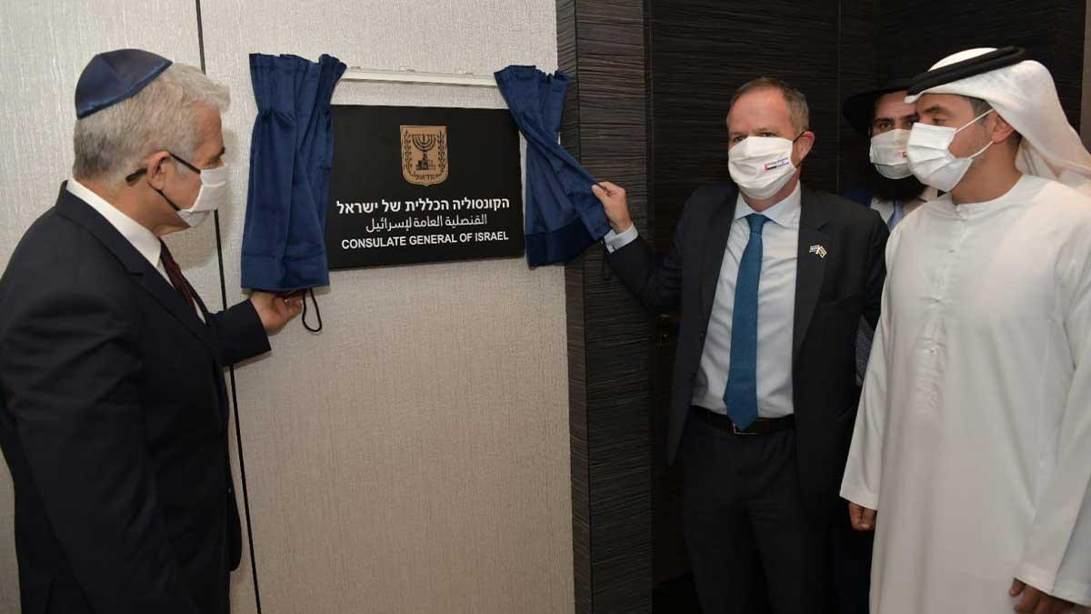 Israeli embassy UAE