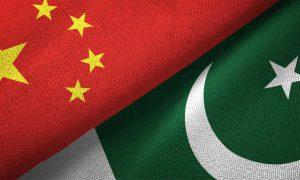 Pak-China steering committee