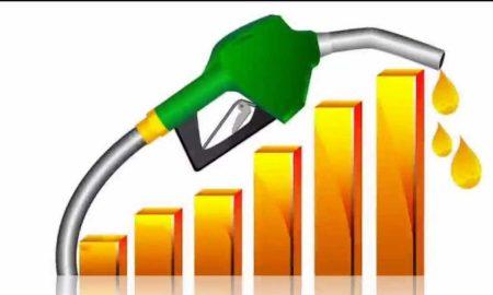 increase in petrol price