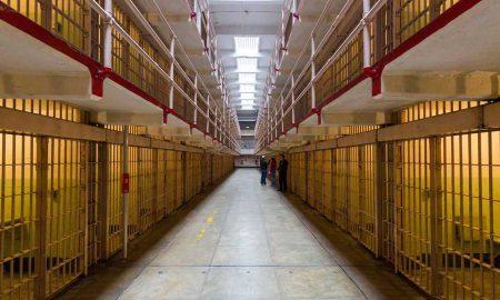 modern jail in Lahore