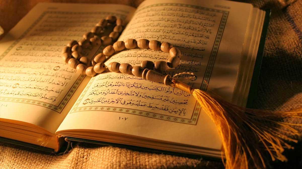 urdu translation of Holy Quran