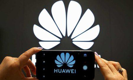 Huawei Pakistan backdoor