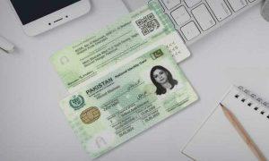 Nadra verification system