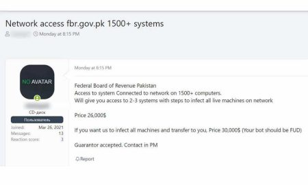 Network access to FBR
