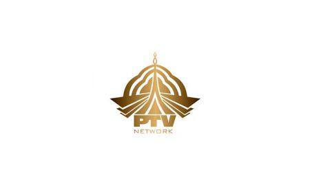 PTV Internship