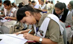 Punjab exams policy
