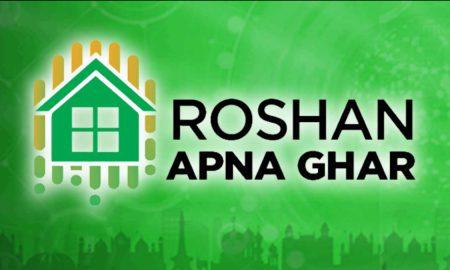 Roshan Apna Ghar