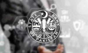SME Asaan Finance