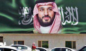 Saudi Corruption
