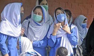 Sindh educational institutes