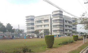 Al-Shifa Trust Children Eye Hospital