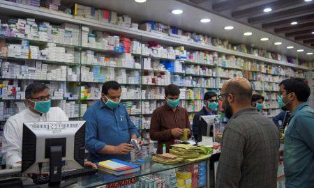 pharmacists into healthcare