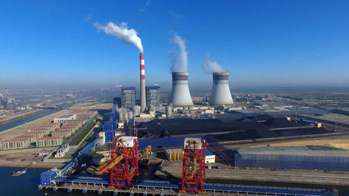 Bin Qasim Power Station