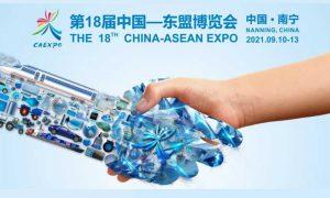 China ASEAN Expo
