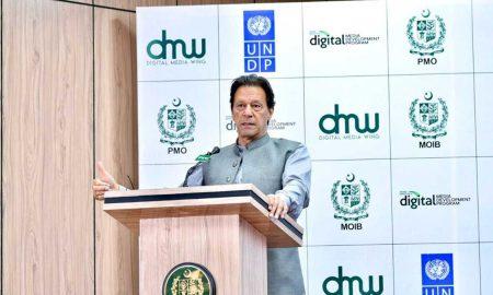 Digital Media Development