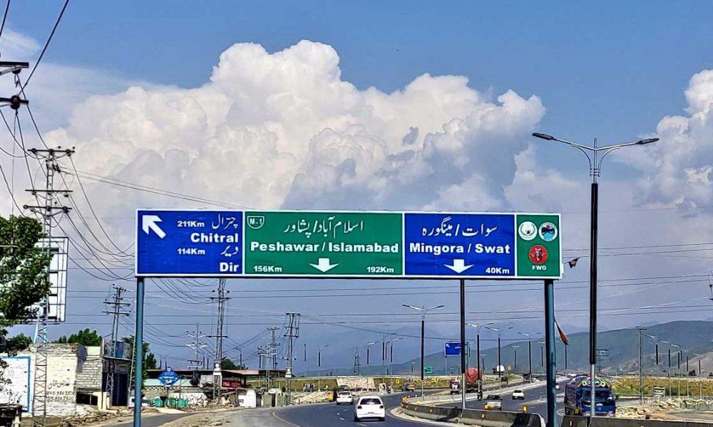 Dir motorway