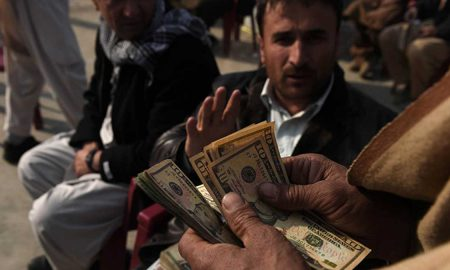 Dollars to Afghanistan