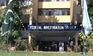 FIA Case Management System