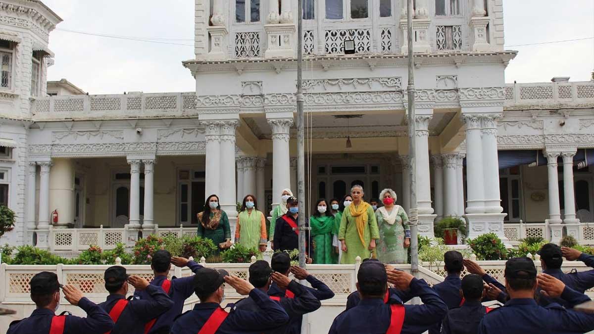 Fatima Jinnah Women University