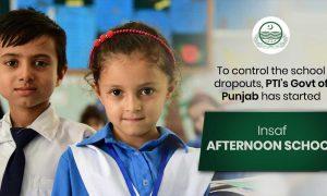 Insaf Afternoon Schools
