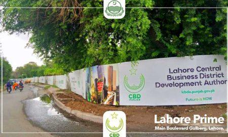 Lahore commercial plots