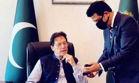 Pak-ID app