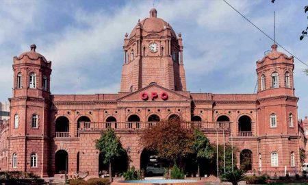 Pakistan Post banking services