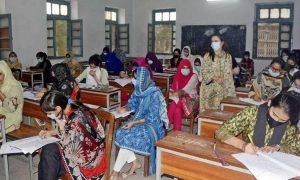 Punjab education boards