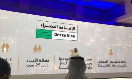 UAE for foreigners