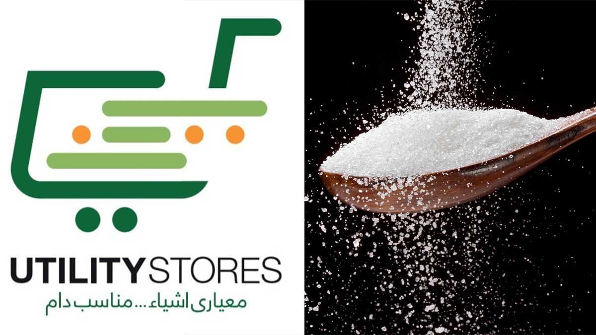 utility stores sugar