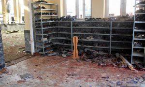 Kunduz blast