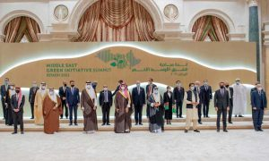 Middle East Green Initiative
