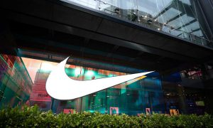 Nike Israel