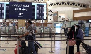 Saudi Airports