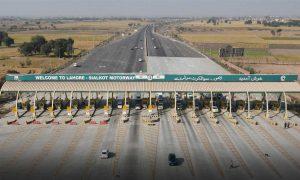 Sialkot Kharian Rawalpindi Motorway