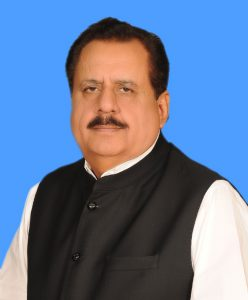 Chaudhary Tariq Bashir Cheema