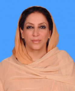 Ms. Rubina Irfan
