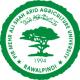 Arid.logo