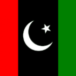 Flag_of_the_Pakistan_Peoples_Party