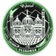 Islamia-College-Peshawar-logo