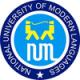 National-University-of-Modern-Languages-logo