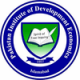 Pakistan-Institute-of-Development-Economics-logo