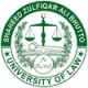 Shaheed-Zulfiqar-Ali-Bhutto-University-of-Law-logo