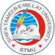 Shifa-Tameer-e-Millat-University-logo