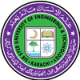 Sir Syed University Of Engineering & Technology-logo