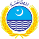 University-of-Agriculture-Faisalabad-logo