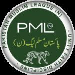 pmln-logo