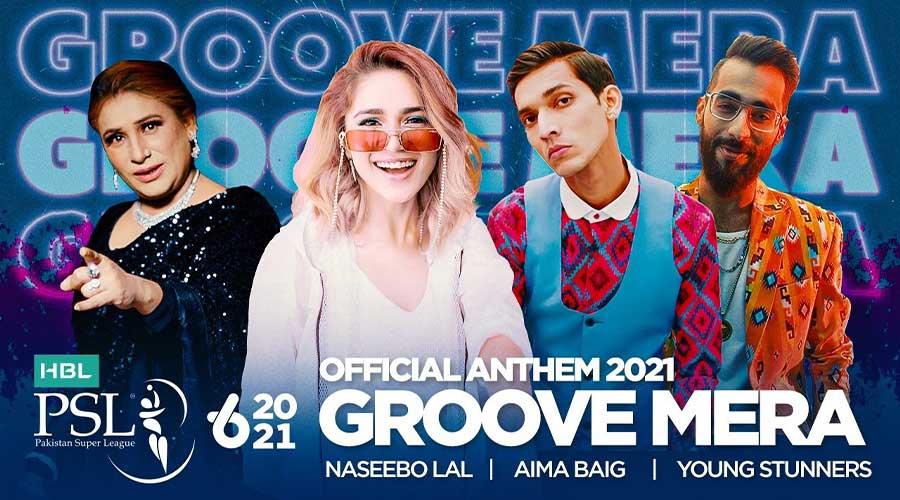 Grove Mera